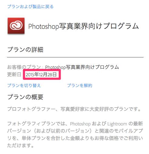 Photoshop-kaiyaku