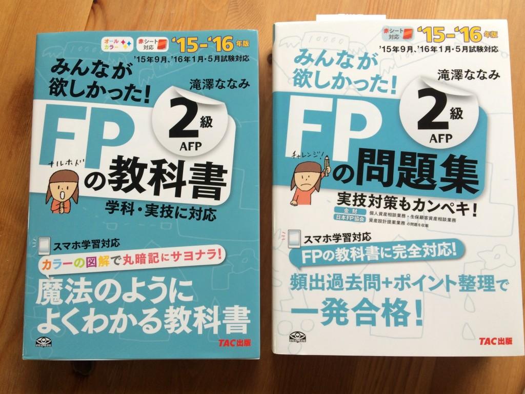 fp-book