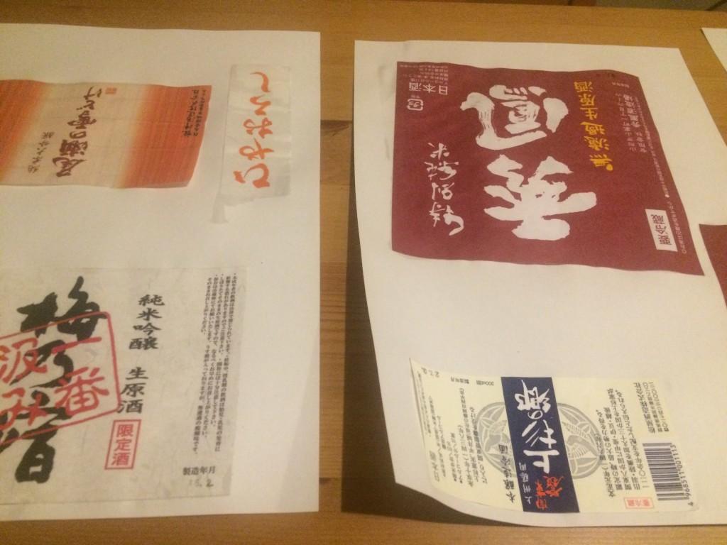 コピー用紙に貼った日本酒ラベル