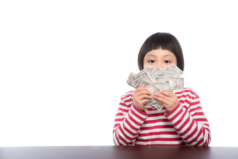 少女とお金