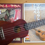 【 ウクレレ楽譜 】ウクレレ初心者の私が最初に購入したウクレレ本体より高い楽譜2冊!