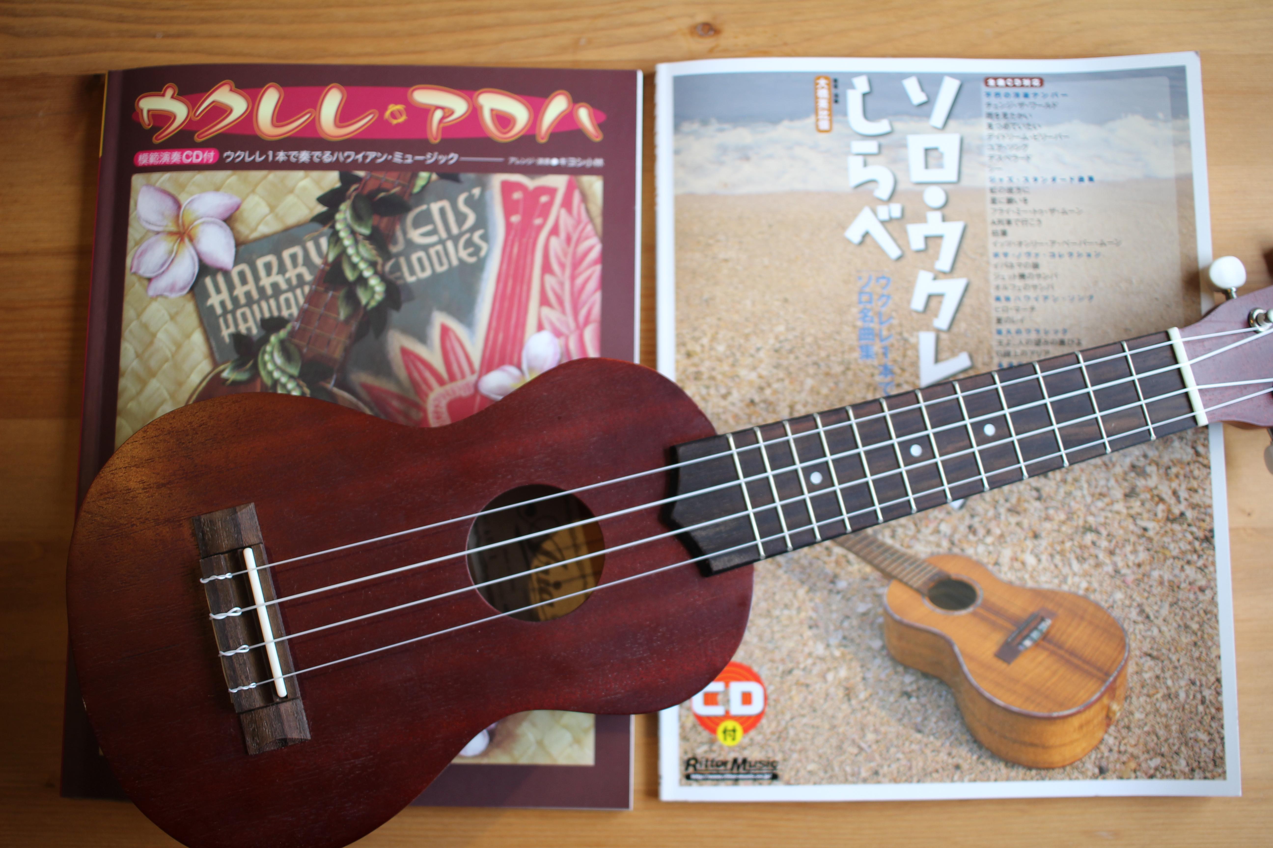 ウクレレと楽譜