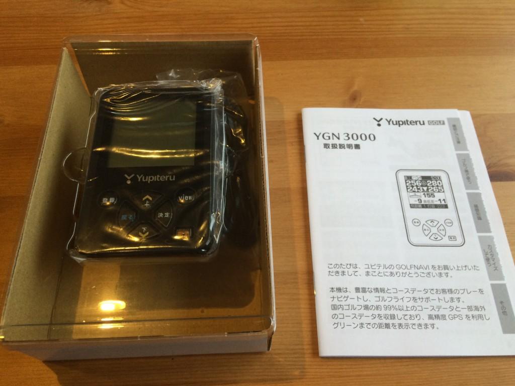 ユピテルYGN3000開封