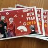 【即日1枚からOK】 年賀状の持ち込み印刷 はセブンイレブンが超オススメ
