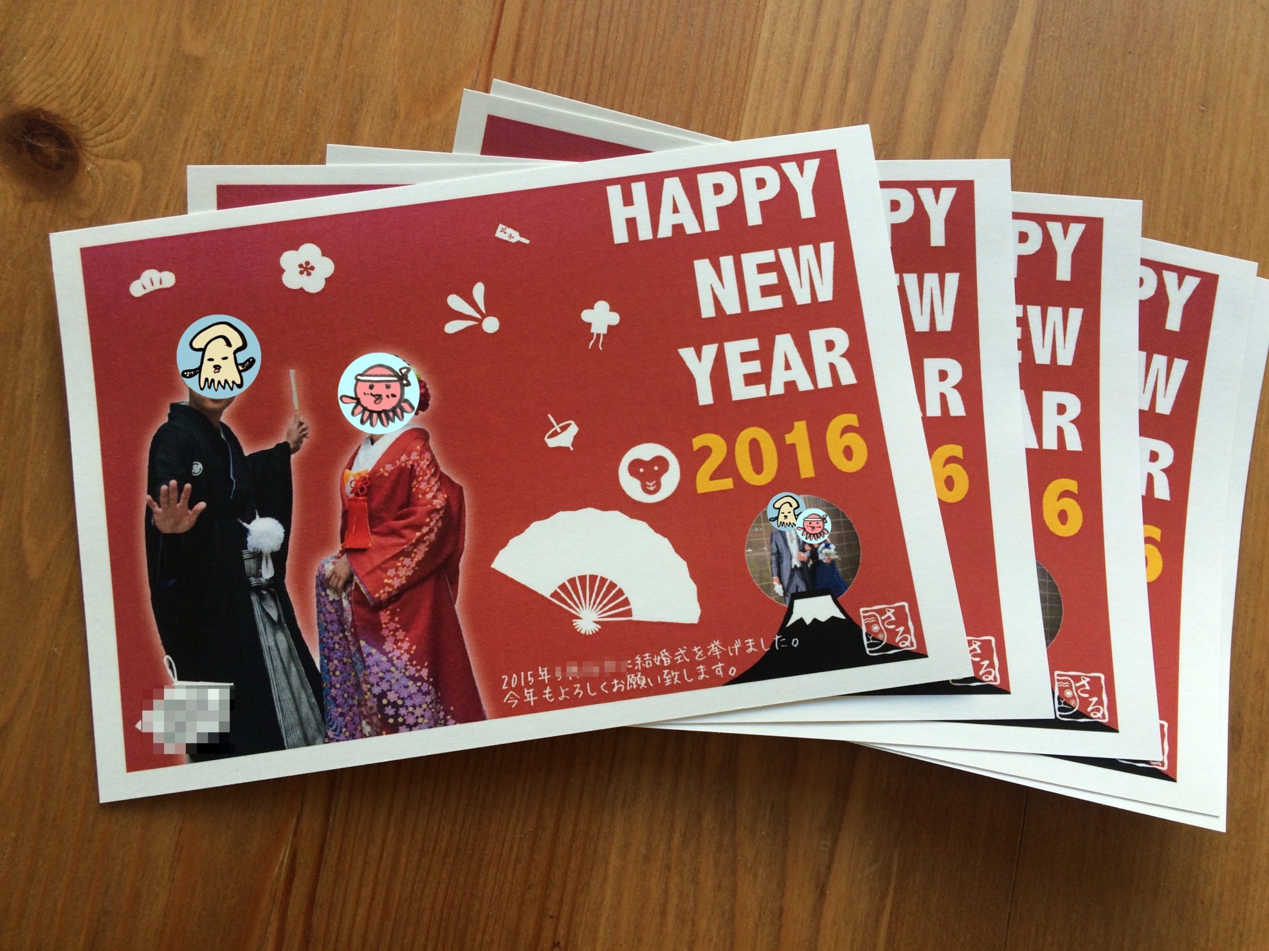 年賀状の持ち込み印刷