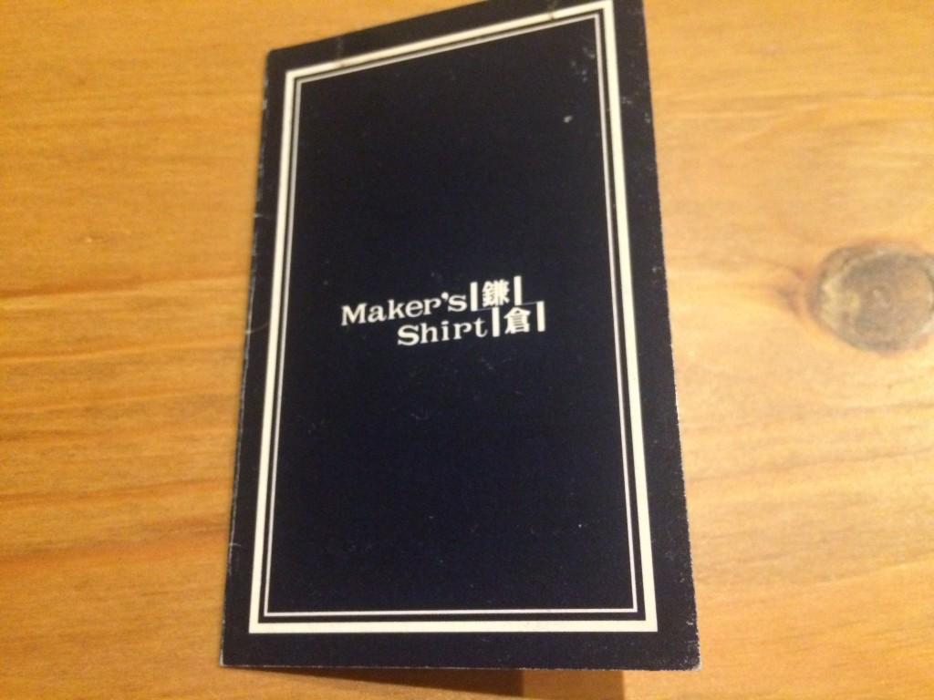 鎌倉シャツのポイントカード