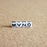 iPhoneSE買ってソフトバンクからmineoへ MNP するためにしたことまとめ