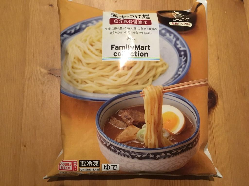 つけ麺パッケージ