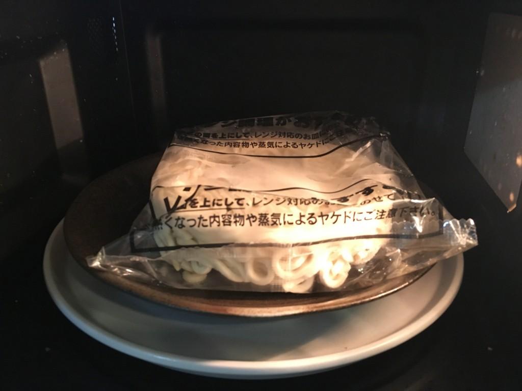 つけ麺レンチン