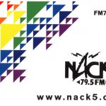 【79.5MHz】 埼玉県民に圧倒的人気のラジオ FM NACK5 の魅力をご紹介