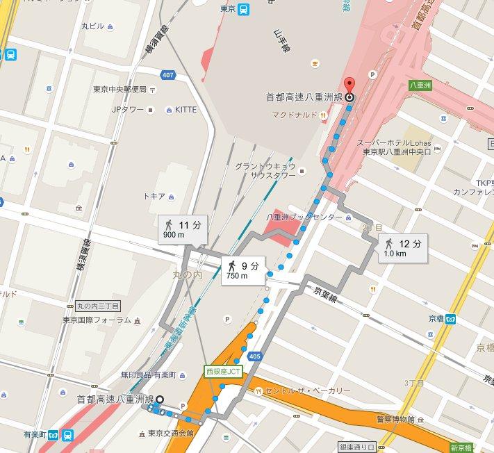 有楽町-東京
