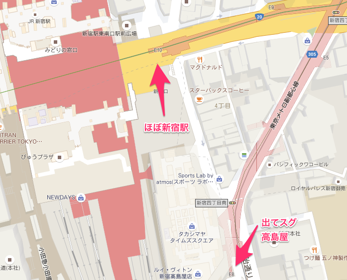 新宿三丁目駅_-_Google_マップ