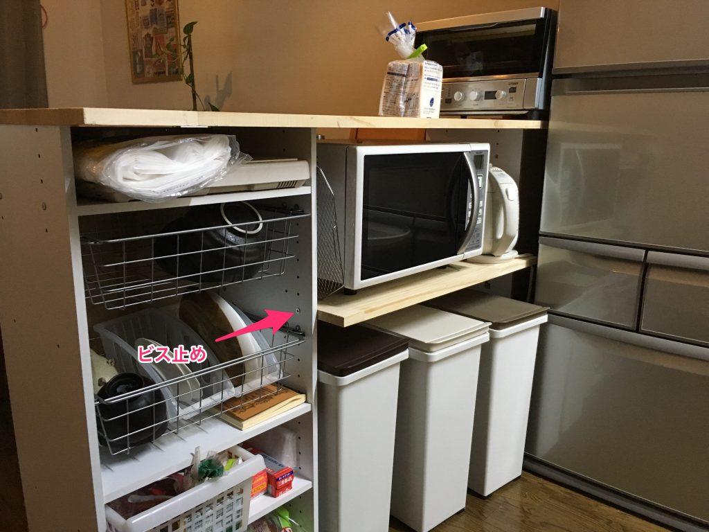 キッチン側1