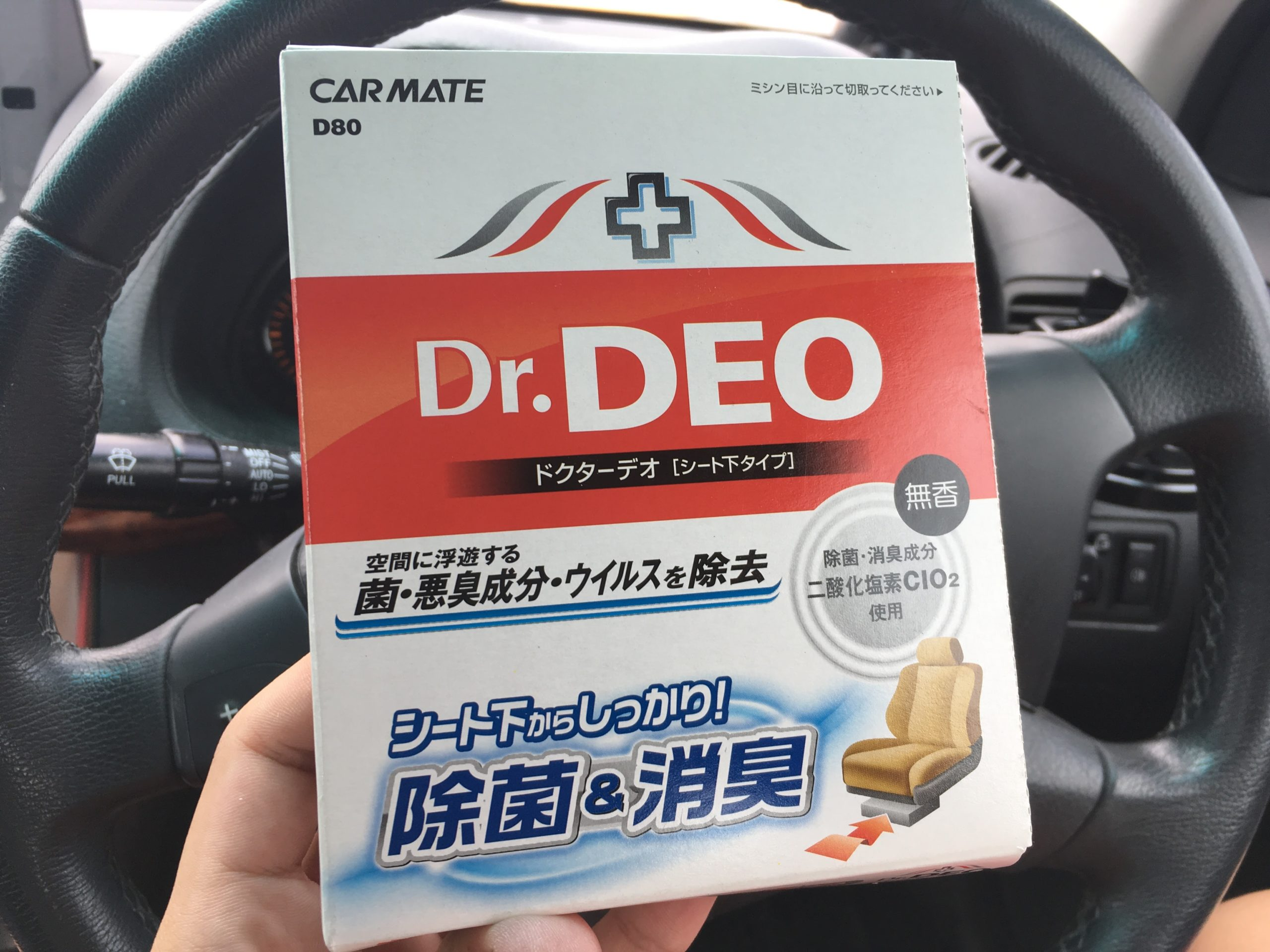 Dr.DEO