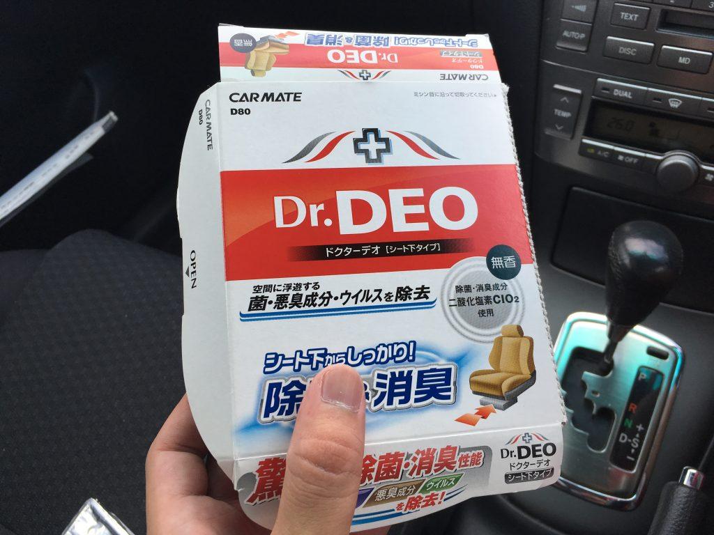 ドクターデオの箱