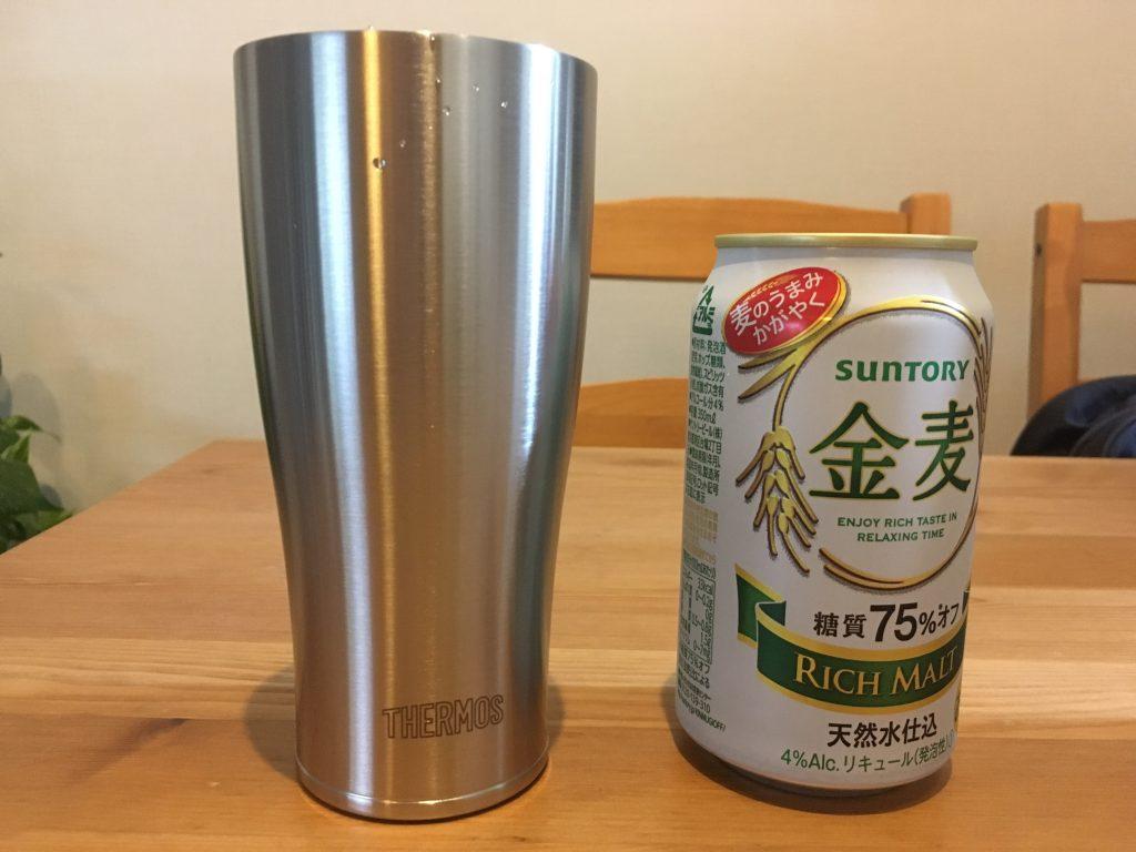 サーモスとビール
