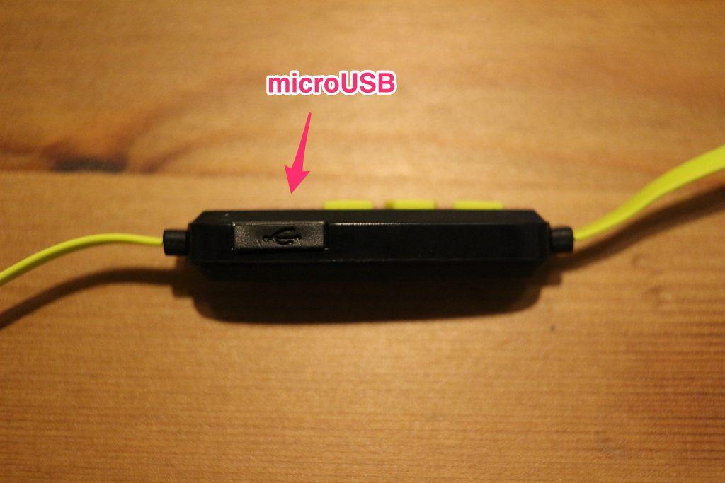 Mixcder ZeroSport充電
