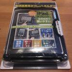 車でグズる赤ちゃんにiPadで動画を!車用iPadホルダー Fizz-969 購入レビュー