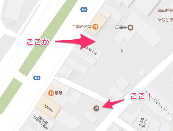珉珉駐車場