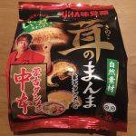 【セブン限定】UHA味覚糖『 茸のまんま 』の中本蒙古タンメン味を食べてみた感想
