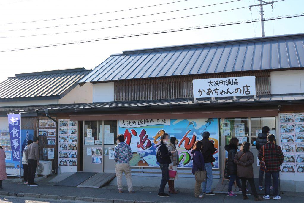 かあちゃんの店2