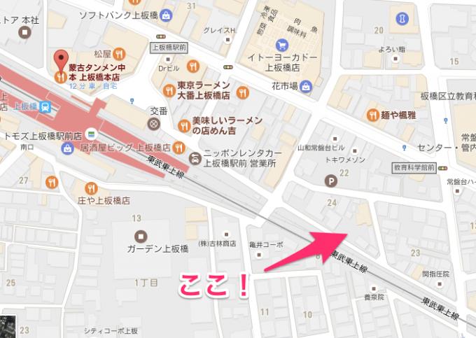 蒙古タンメン中本_上板橋本店駐車場