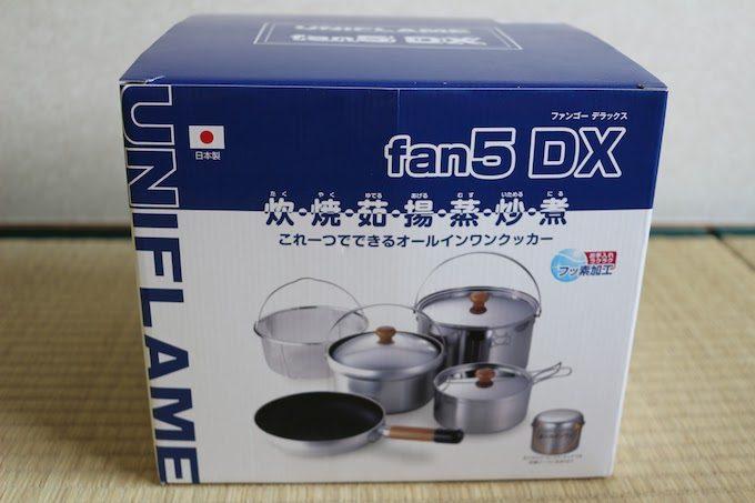 fan5箱