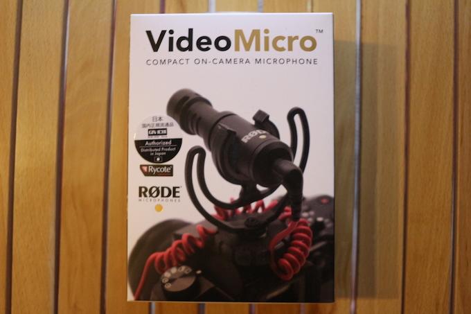 RODE VideoMicro の箱