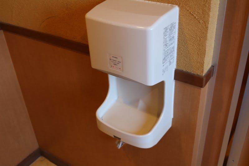 ぐりんぱトイレ手乾燥
