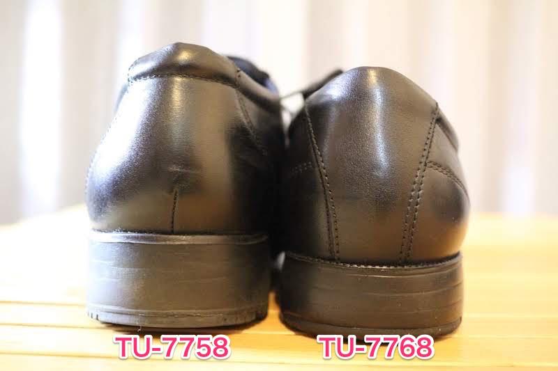 TU-7758とTU-7768