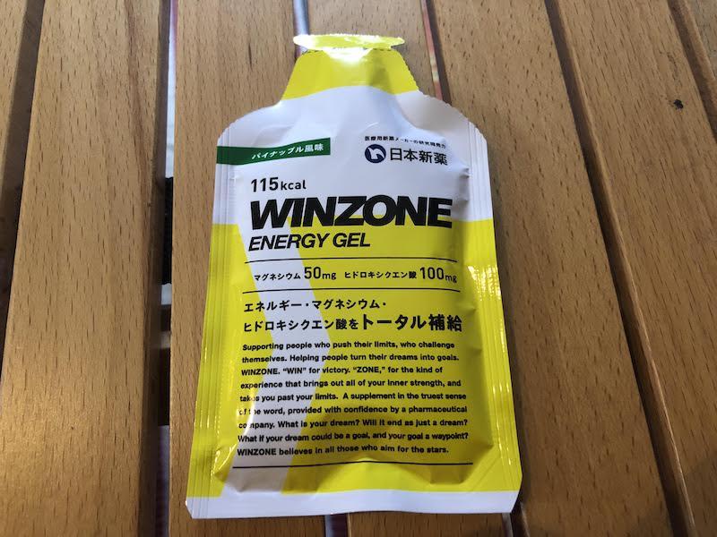 WINZONE パイナップル