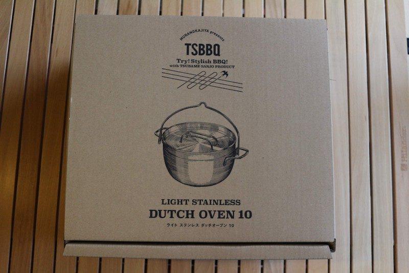 ダッチオーブンの箱