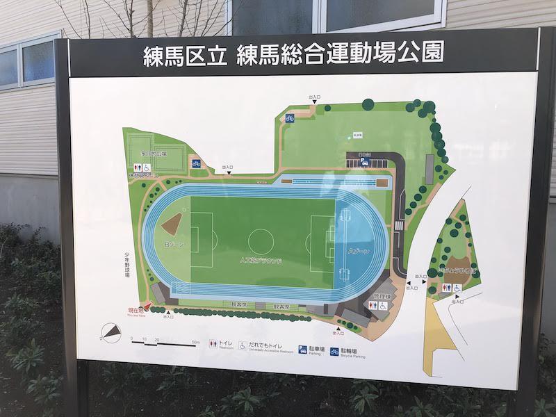 練馬総合運動場公園の地図