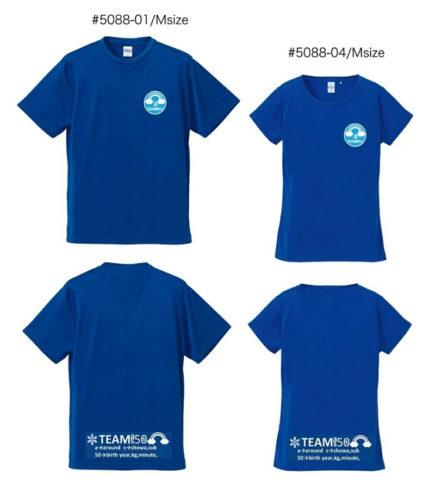 チーム50Tシャツ