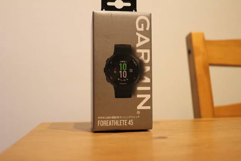 garmin45箱