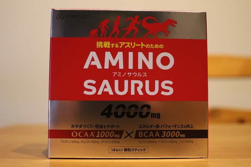 アミノサウルス