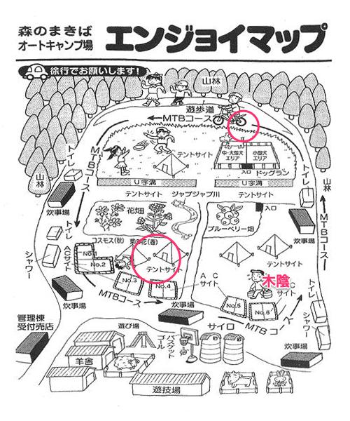 森のまきばオートキャンプ場MAP