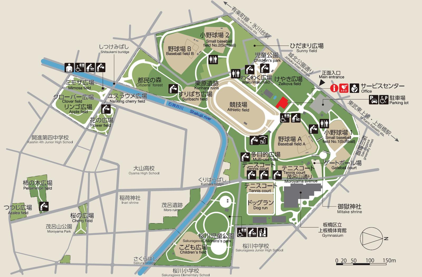 19_城北中央公園